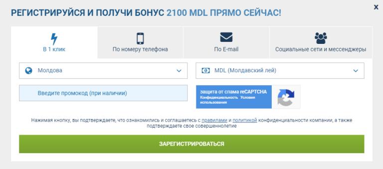 Сайт российского Melbet находится в зоне RU.